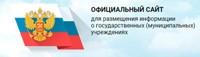 bus.gov.ru1